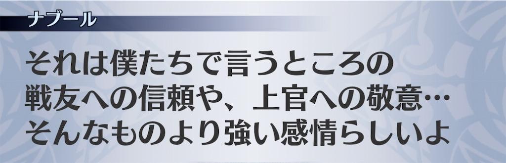 f:id:seisyuu:20210210184458j:plain