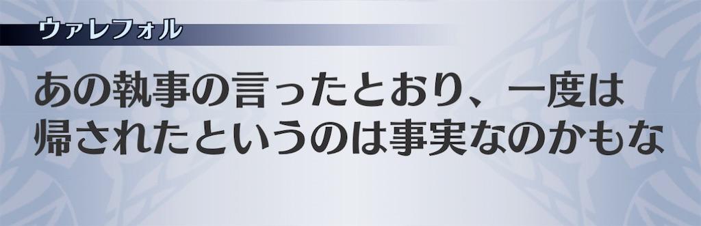 f:id:seisyuu:20210210200253j:plain