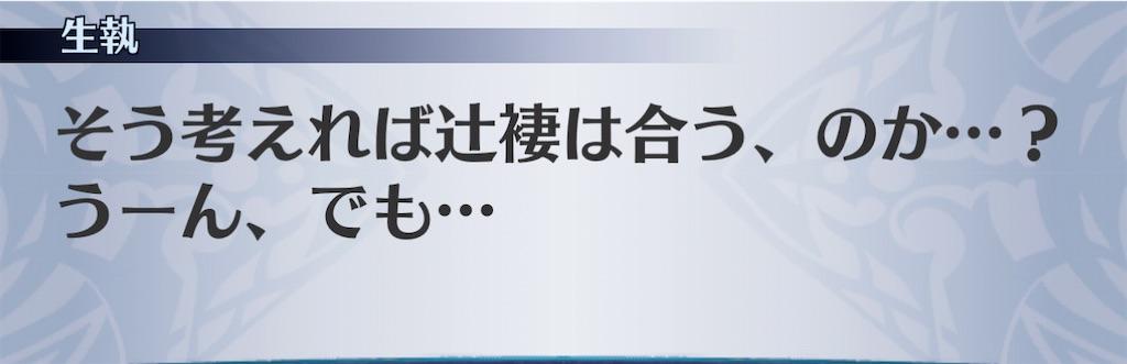 f:id:seisyuu:20210210200520j:plain