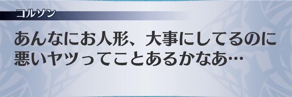 f:id:seisyuu:20210210200626j:plain