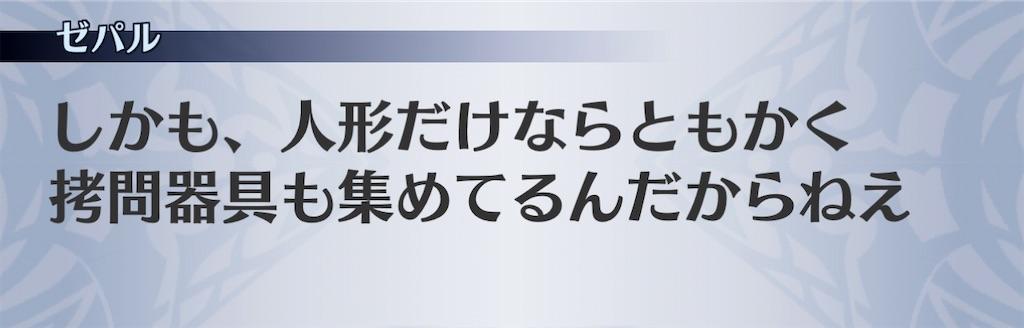 f:id:seisyuu:20210210200721j:plain