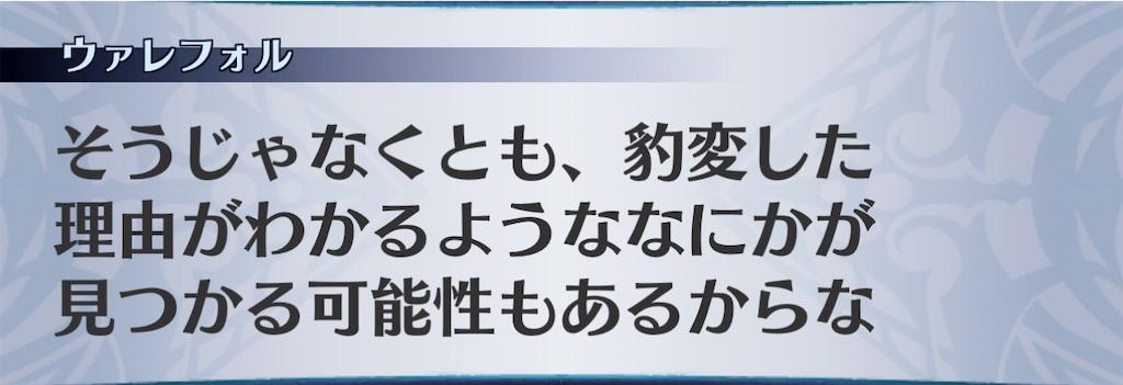 f:id:seisyuu:20210210202919j:plain