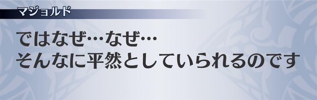 f:id:seisyuu:20210210204937j:plain