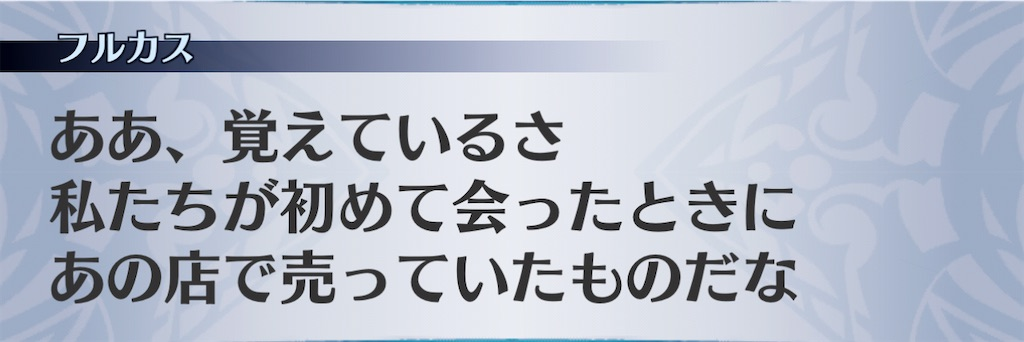 f:id:seisyuu:20210210205200j:plain