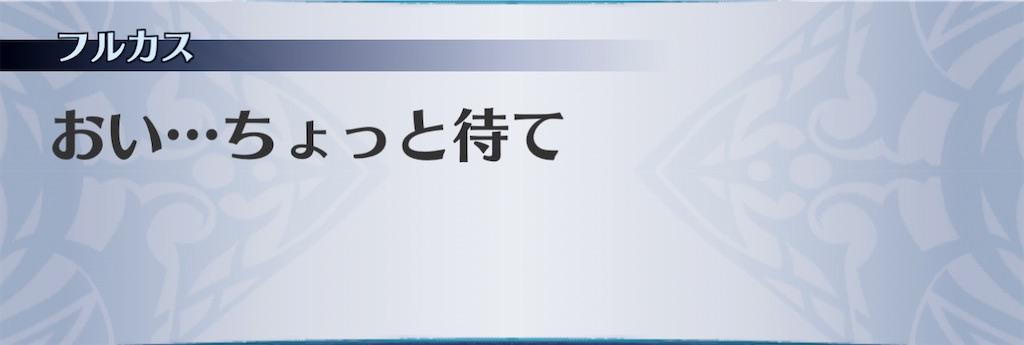 f:id:seisyuu:20210210205316j:plain