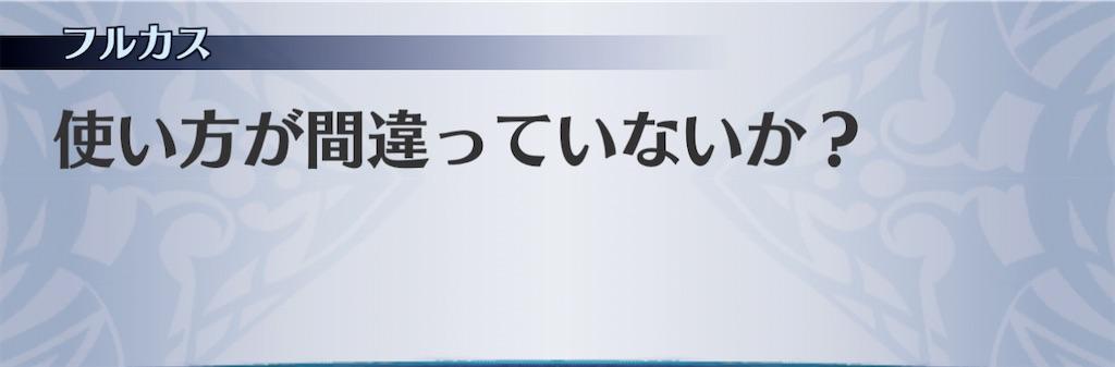 f:id:seisyuu:20210210205353j:plain