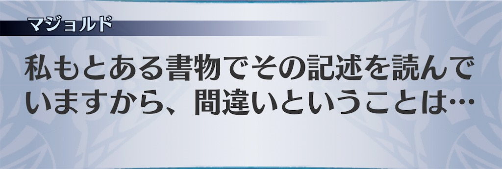 f:id:seisyuu:20210210205518j:plain