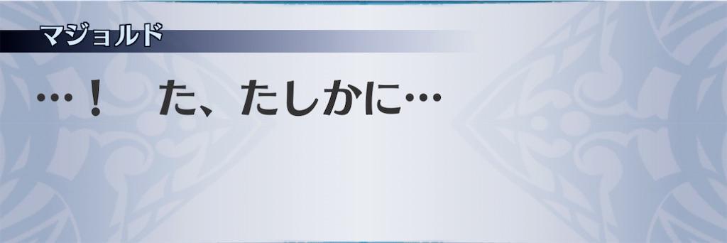 f:id:seisyuu:20210210205531j:plain