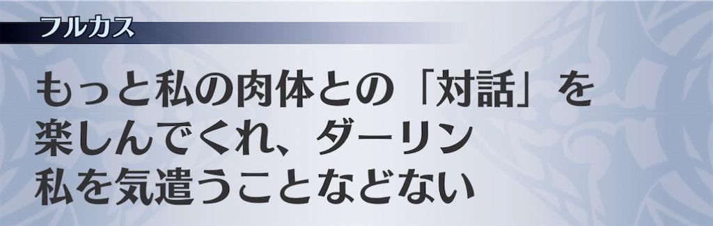 f:id:seisyuu:20210210205654j:plain