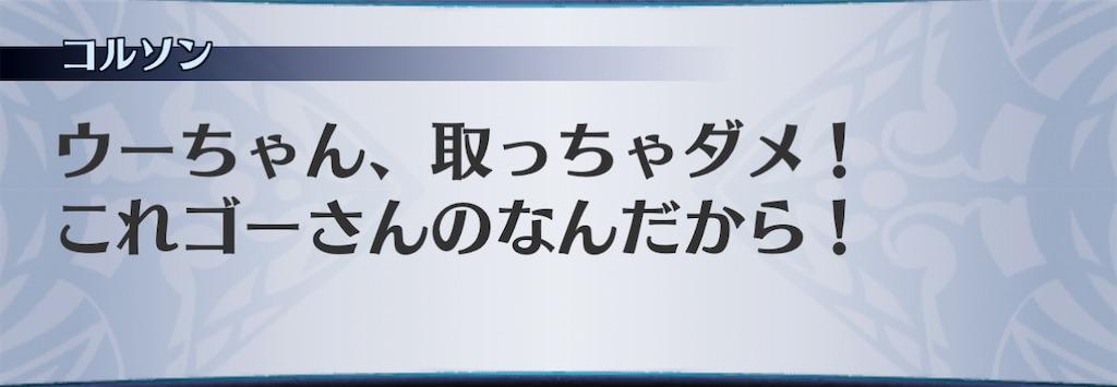 f:id:seisyuu:20210211203815j:plain