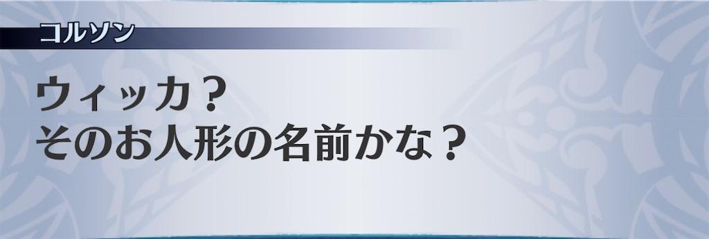 f:id:seisyuu:20210211204105j:plain