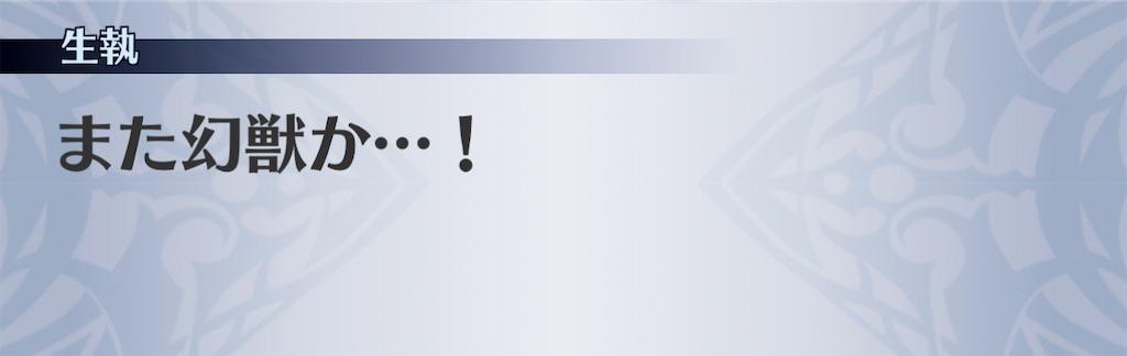 f:id:seisyuu:20210211210847j:plain