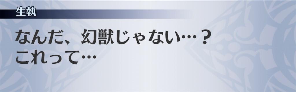 f:id:seisyuu:20210211210857j:plain