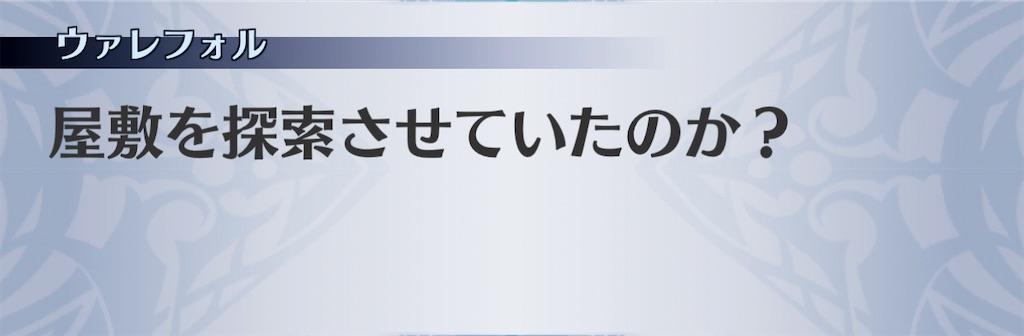 f:id:seisyuu:20210211210947j:plain
