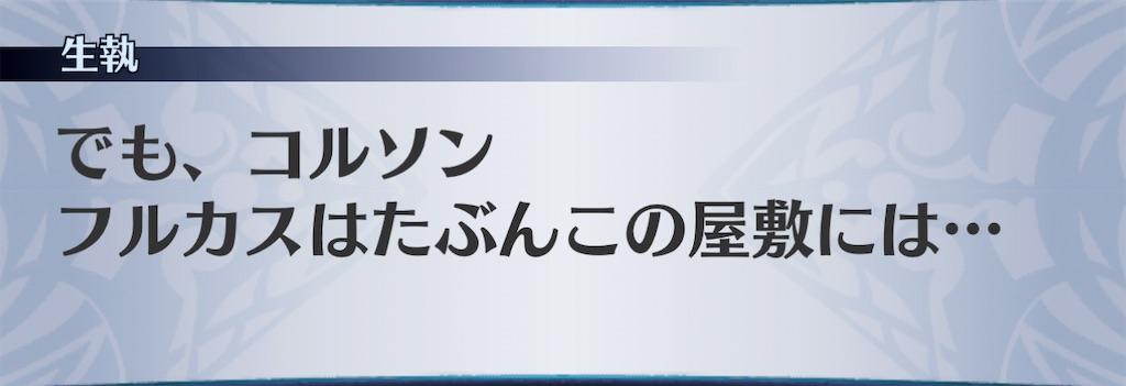 f:id:seisyuu:20210211210955j:plain