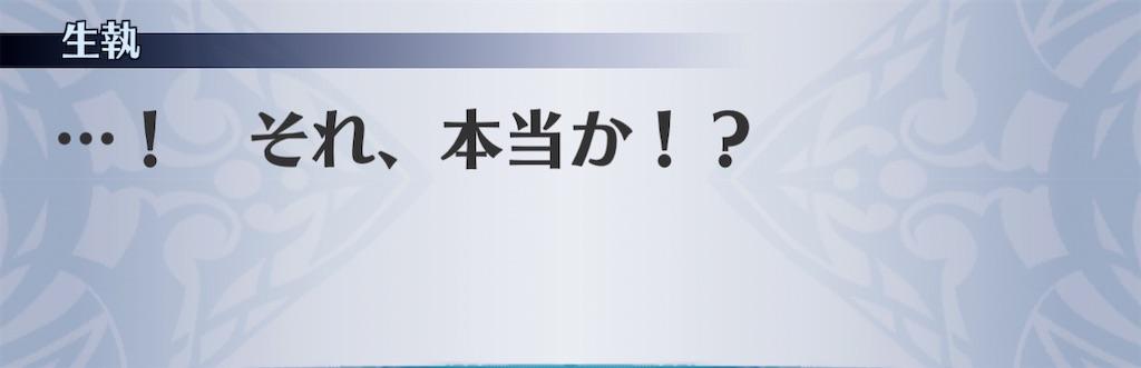 f:id:seisyuu:20210211211109j:plain