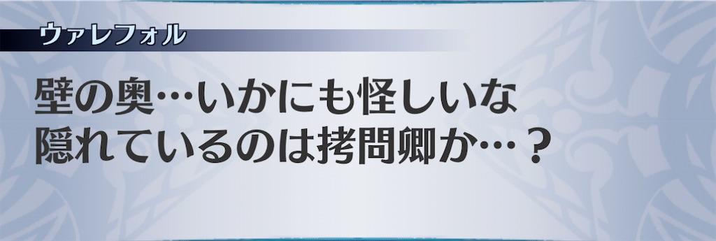 f:id:seisyuu:20210211211208j:plain
