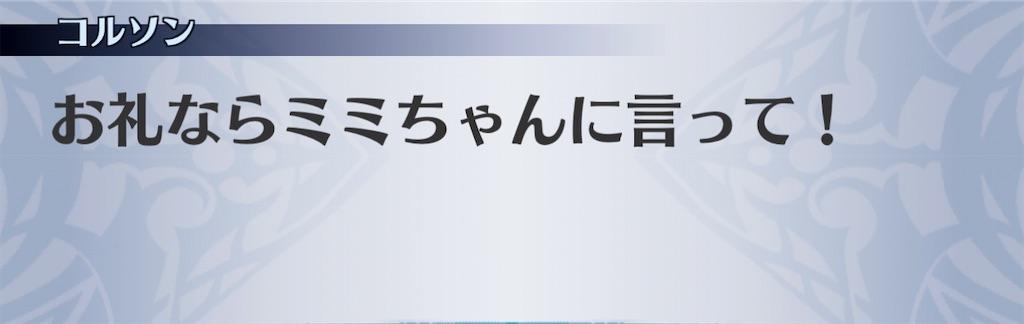 f:id:seisyuu:20210211211219j:plain