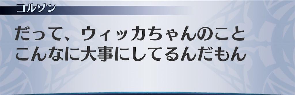 f:id:seisyuu:20210211211414j:plain
