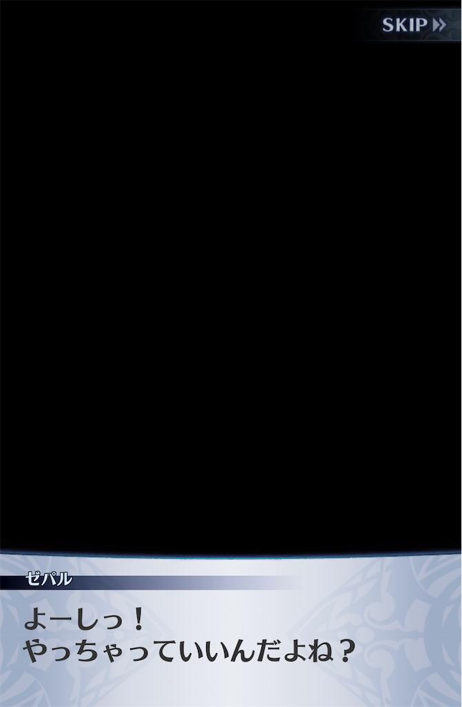 f:id:seisyuu:20210211213907j:plain