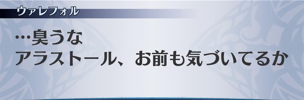 f:id:seisyuu:20210211214133j:plain