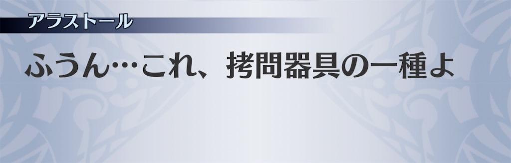 f:id:seisyuu:20210211214307j:plain