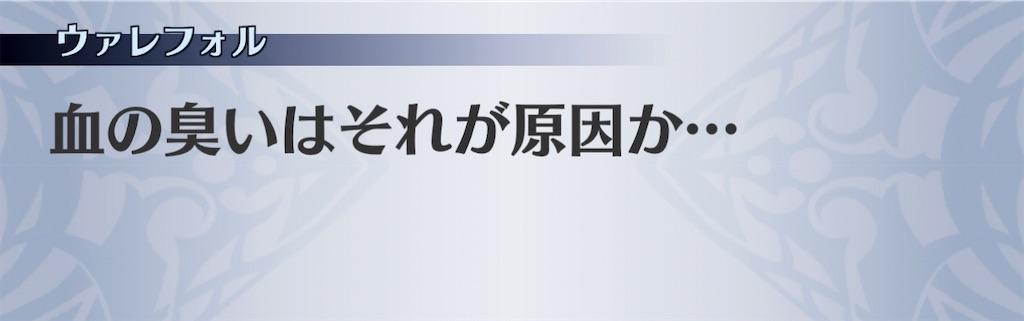 f:id:seisyuu:20210211214532j:plain