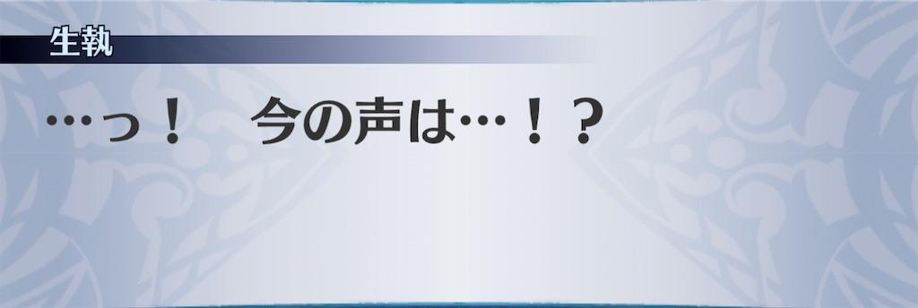 f:id:seisyuu:20210211214739j:plain