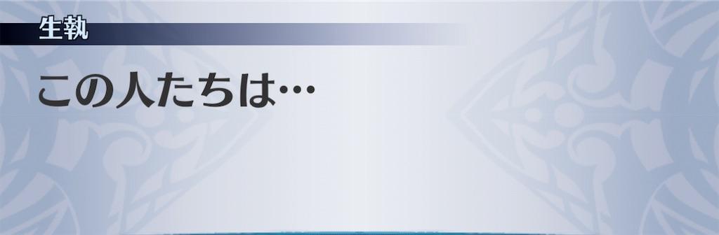 f:id:seisyuu:20210211214912j:plain