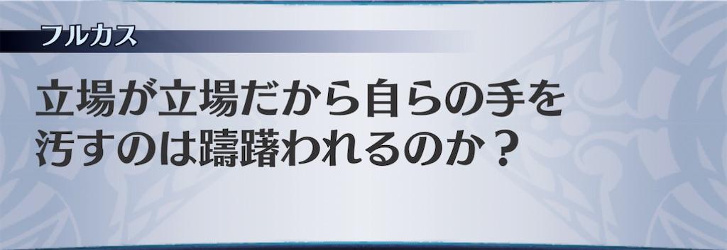 f:id:seisyuu:20210211215147j:plain