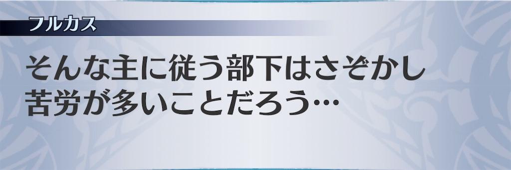 f:id:seisyuu:20210211215157j:plain