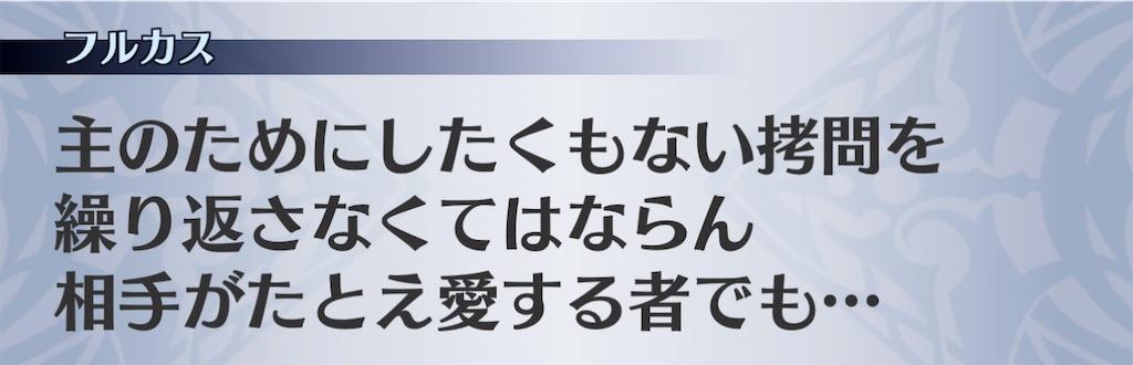 f:id:seisyuu:20210211215203j:plain