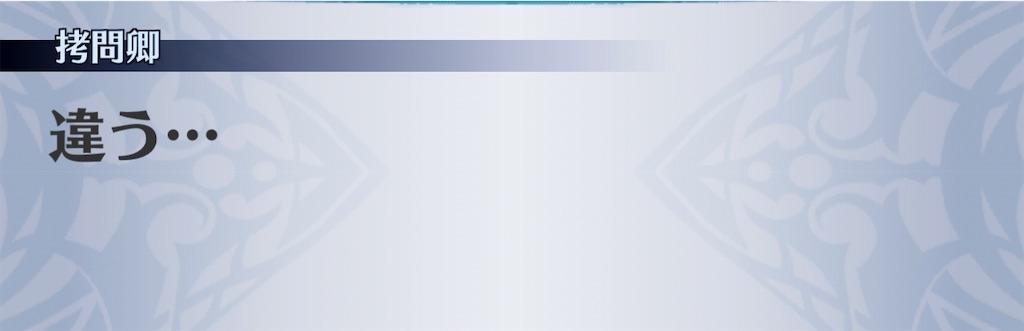 f:id:seisyuu:20210211215333j:plain