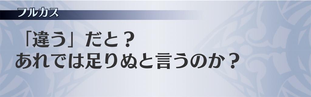f:id:seisyuu:20210211215337j:plain