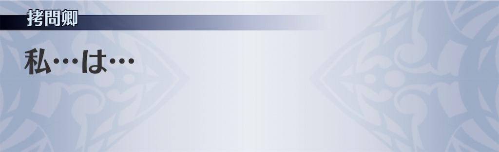 f:id:seisyuu:20210211215506j:plain