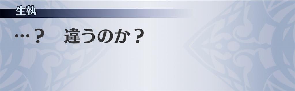 f:id:seisyuu:20210212195920j:plain
