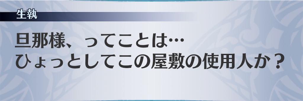 f:id:seisyuu:20210212200615j:plain