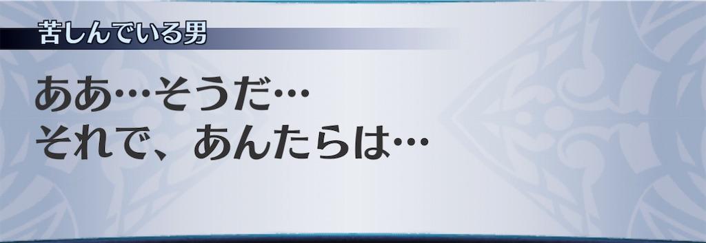 f:id:seisyuu:20210212200727j:plain