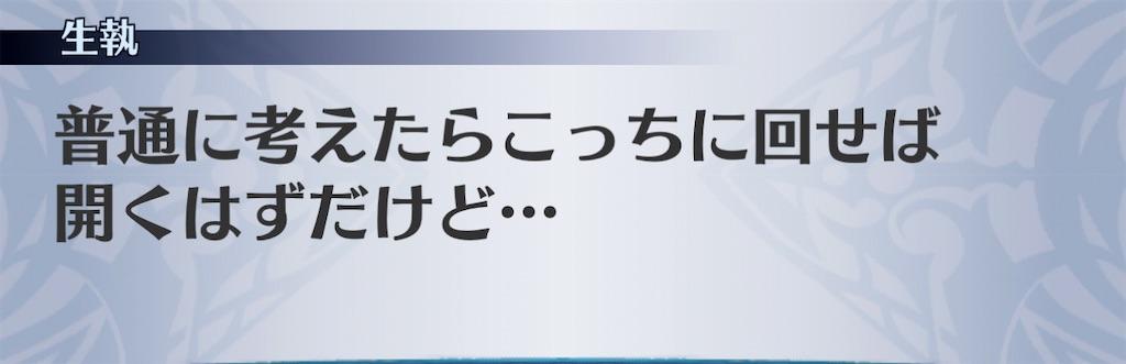 f:id:seisyuu:20210212201056j:plain