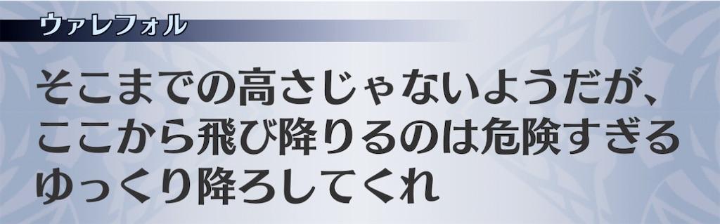 f:id:seisyuu:20210212201512j:plain