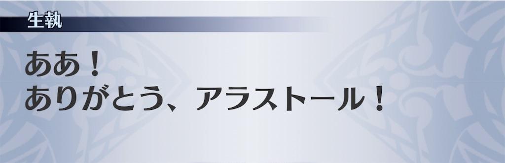 f:id:seisyuu:20210212201805j:plain