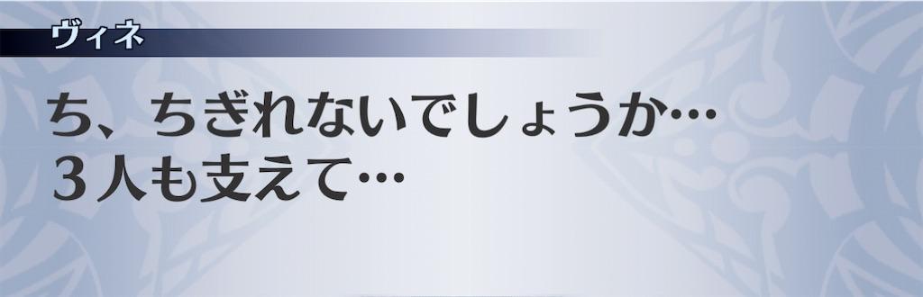 f:id:seisyuu:20210212201855j:plain