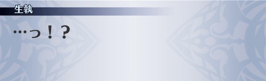 f:id:seisyuu:20210212202212j:plain