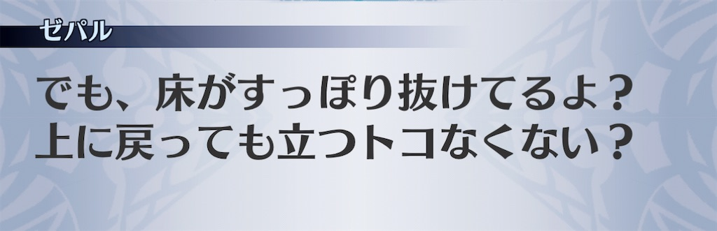 f:id:seisyuu:20210212202541j:plain