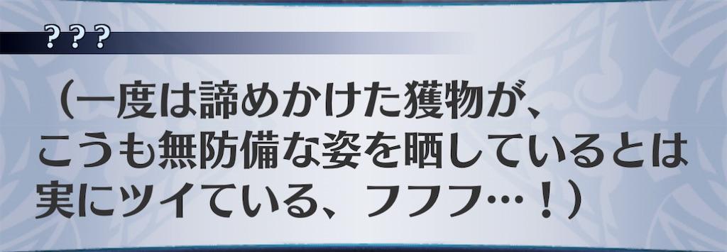 f:id:seisyuu:20210212202858j:plain