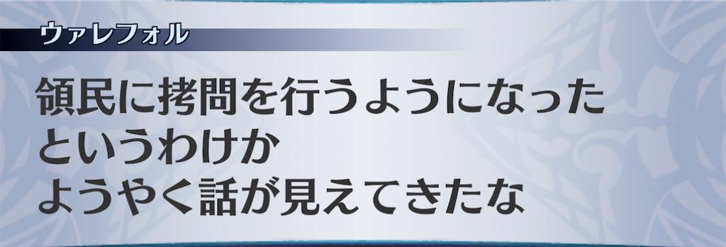 f:id:seisyuu:20210212203259j:plain