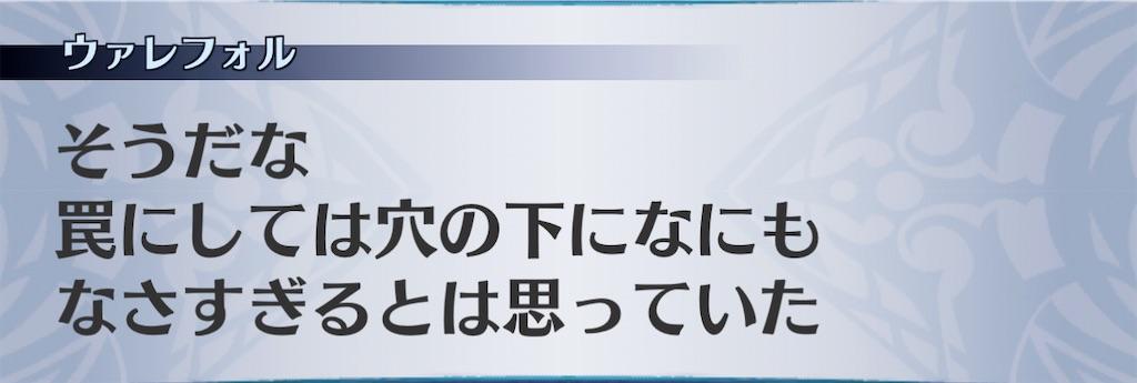 f:id:seisyuu:20210212203321j:plain