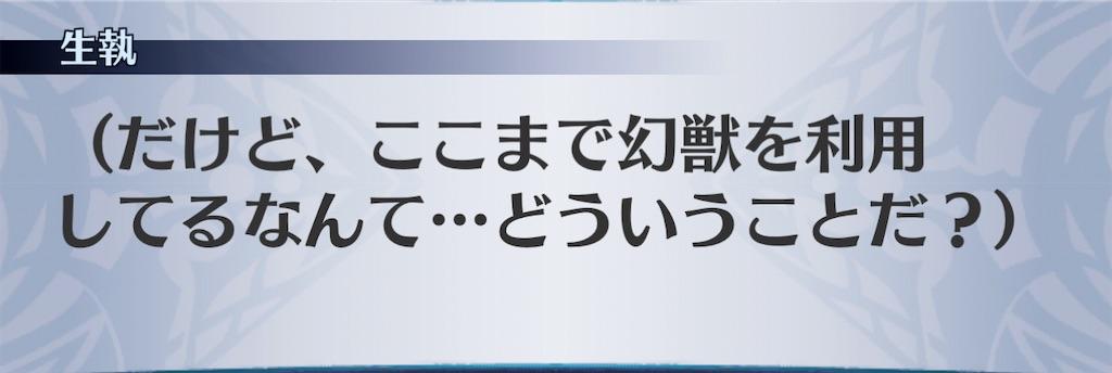 f:id:seisyuu:20210212203400j:plain