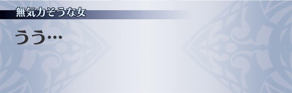 f:id:seisyuu:20210213214746j:plain