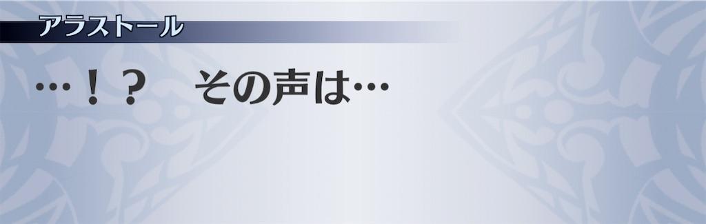 f:id:seisyuu:20210213220457j:plain